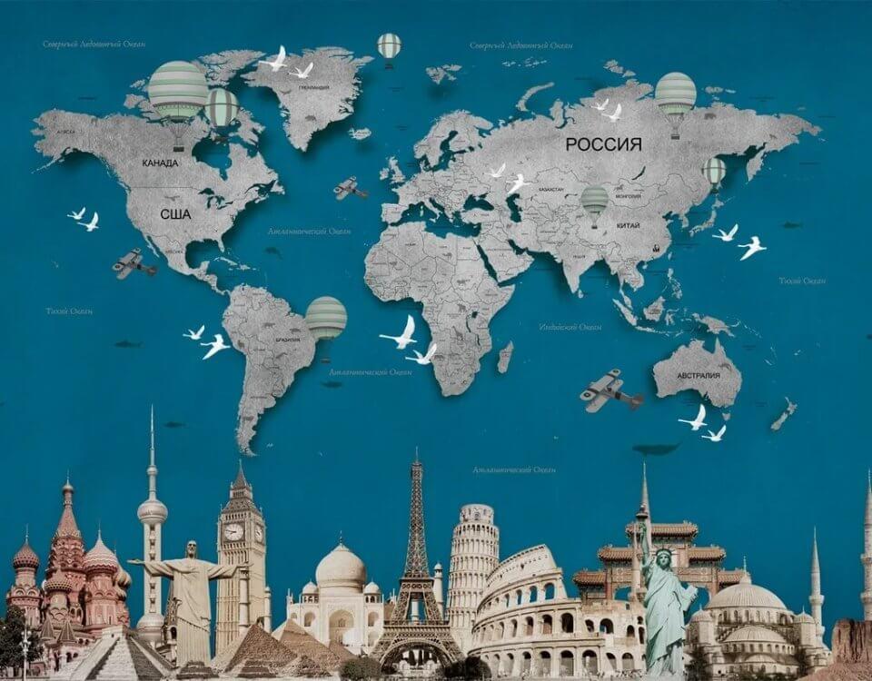 фотообои карта мира с изображениями разных страх для детской комнаты