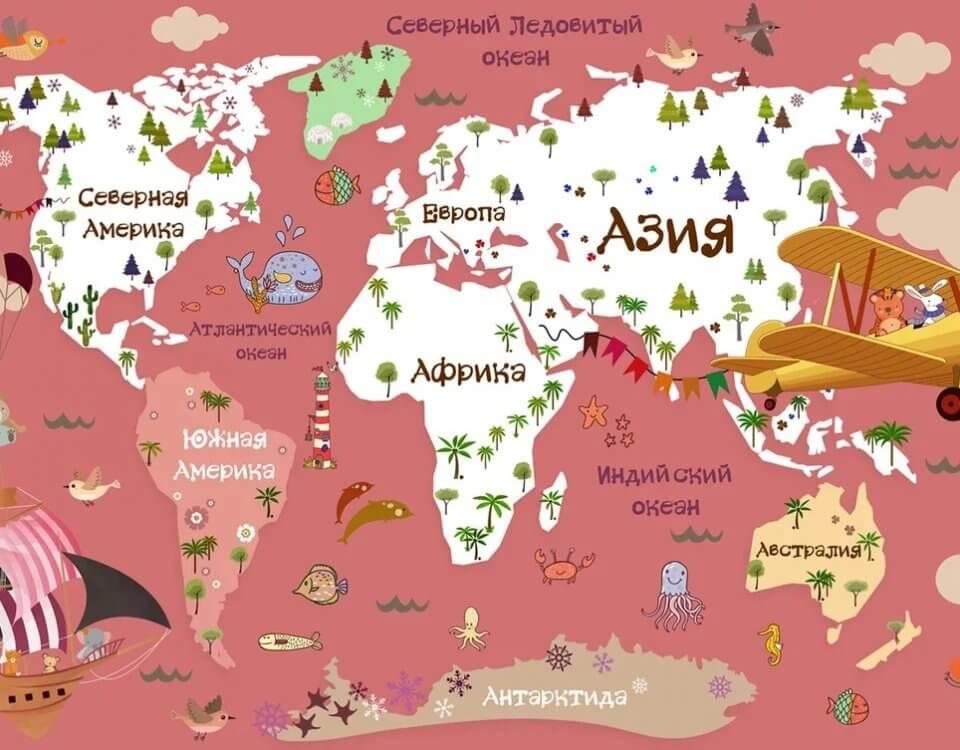 Географические карты помогают детям познавать мир и развивают фантазию, побуждая мечтать о новых путешествиях. У нас вы можете приобрести детские фотообои с картой мира. Они выполнены в ярких оттенках и очень познавательны. Карты расскажут малышу о том, где обитают белые медведи, зебры, жирафы, а также другие звери. Карта мира с животными – уникальный развивающий инструмент. Он дает возможность даже самым маленьким в игровой форме изучить основы географии и биологии. Закажите высококачественные фотообои с картой мира в детскую и поведайте своему ребенку про удивительное устройство этого мира!
