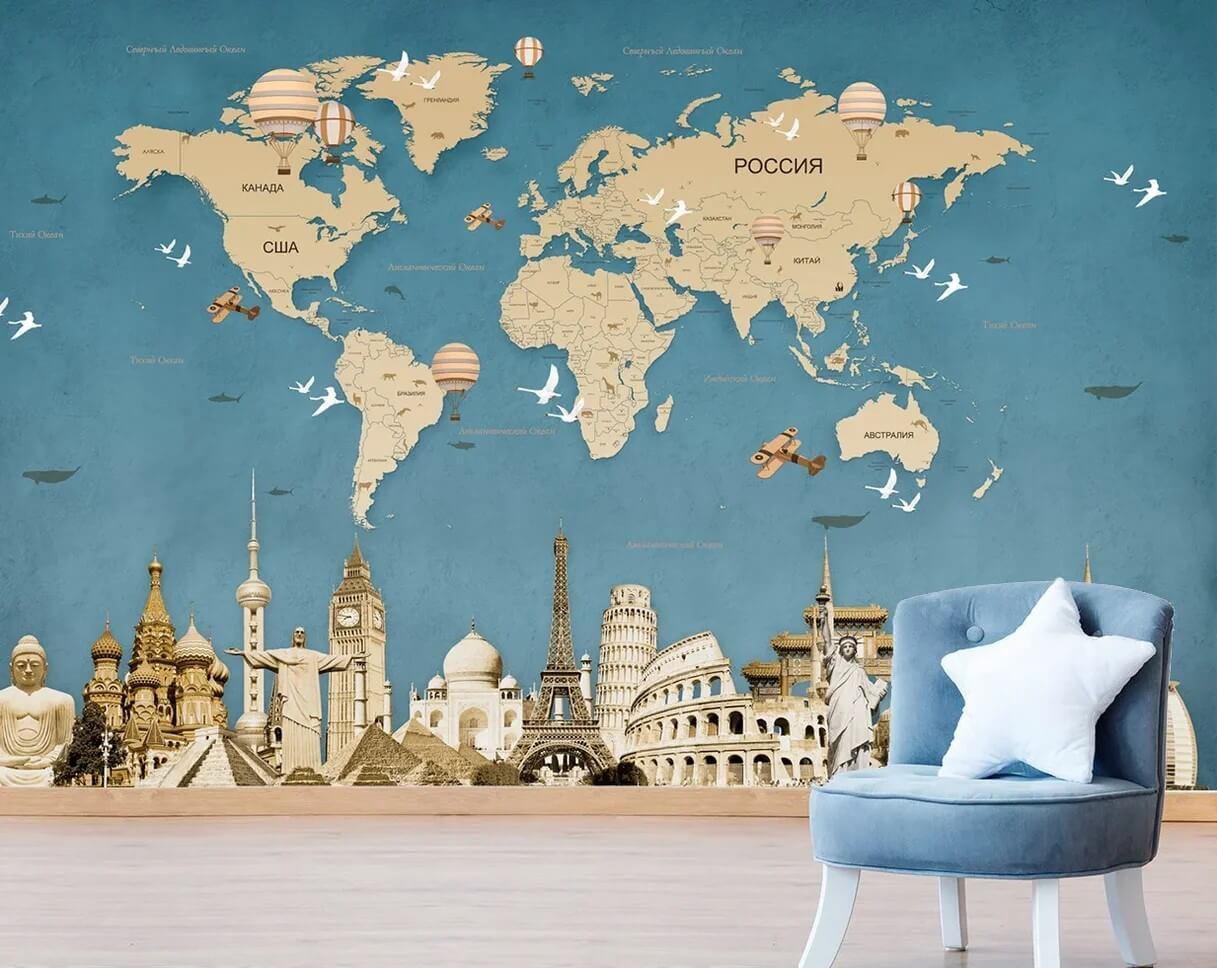 Арт. АИ0102 - Моя карта мира для детской комнаты