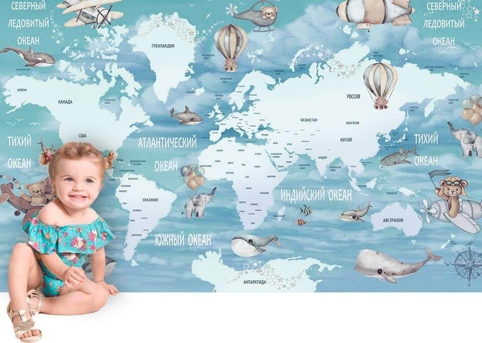 Детские обои на бесшовных флизелиновых фресках. Новинки карты мира в разных цветовых решений. Латексная печать. Доставка по миру. Печать принтов по вашим эскизам.
