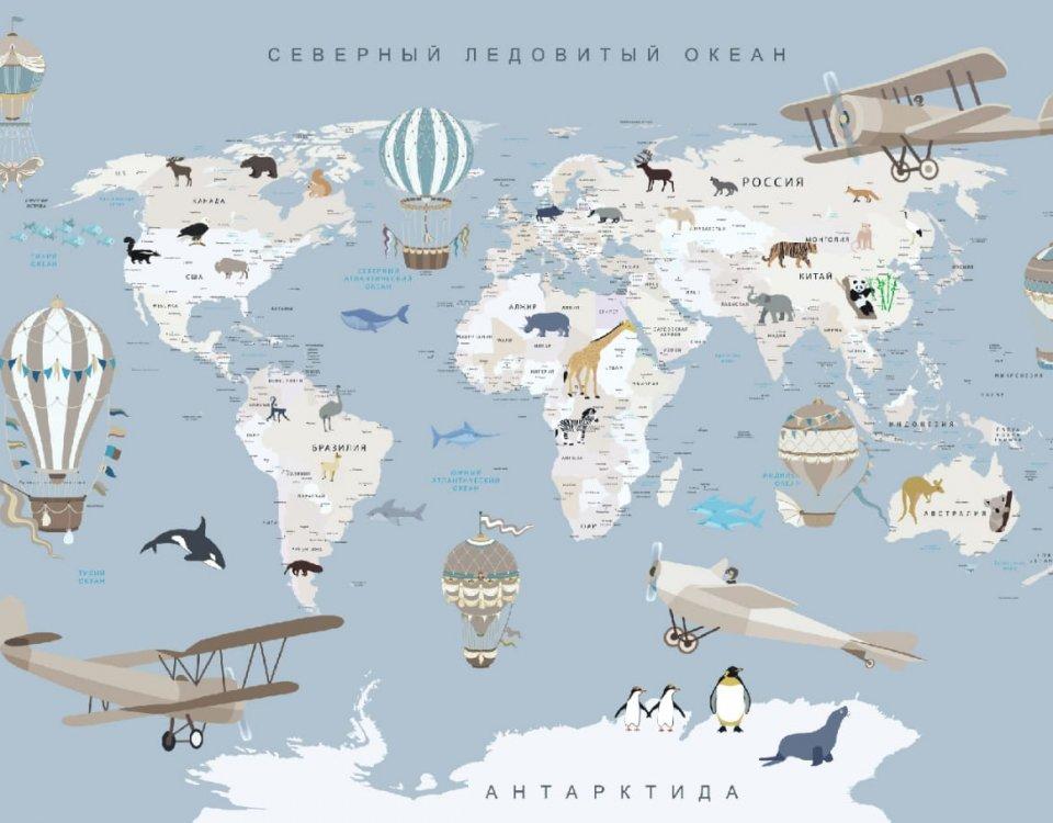 фотообои карта мира купить на рулонных и бесшовных флизелиновых материалах. ЭКО печать. КМ1. Латексная печать для детских помещений рекомендовано СЭС