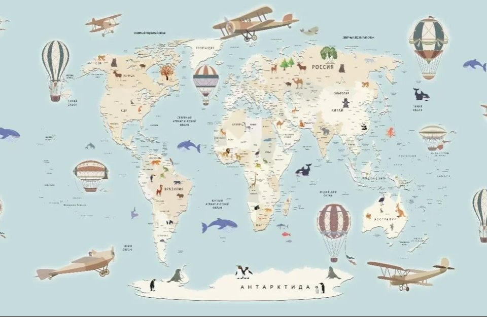купить фотообои карта мира на голубом фоне