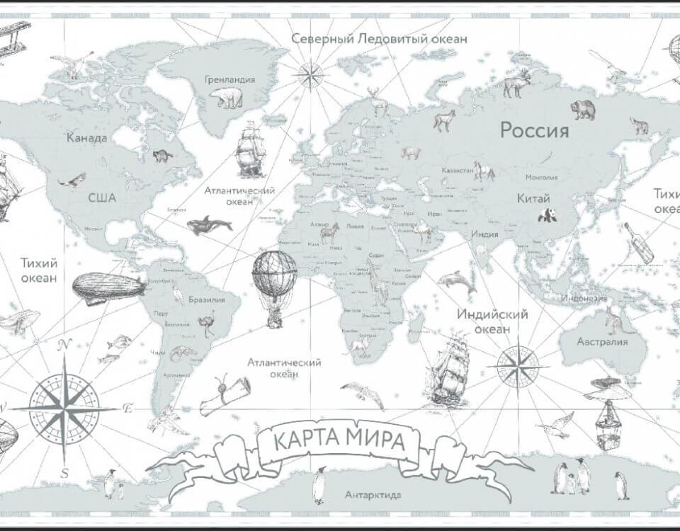 карта мира фотообои для детской
