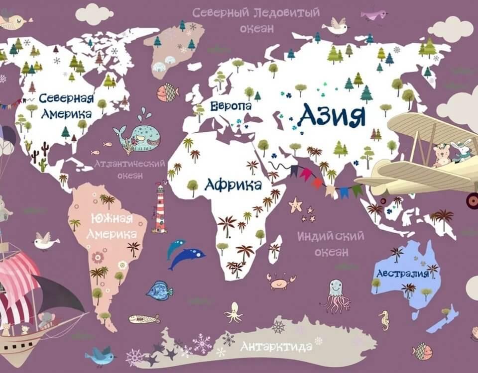 фотообои детская карта мира на стену